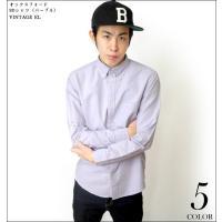 オックスフォード BDシャツ (パープル)-G- 長袖 OX ボタンダウン Yシャツ カジュアル きれいめ 定番 コーデ 紫色