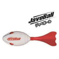 【仕様】 ・品質(ボール):発泡ポリウレタン    (笛):ABS    (ジョイント部):EVA ...