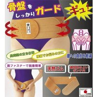 天然ゴム 骨盤ベルト L 薄型 日本製