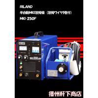仕様 ●電源電圧 :単相200V   ●周波数:50/60hz共用 ●定格入力 :8.3KVA   ...