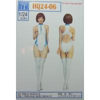 1/24 HQ24-06【アトリエイット atelier iT】  こちらの商品は【メール便】で発送...