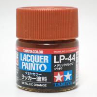 LP-44 メタリックオレンジ【タミヤカラー ラッカー塗料 Item82144】