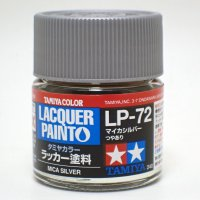 LP-72 マイカシルバー【タミヤカラー ラッカー塗料 Item82172】