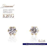 【ブランド】 ・Barzaz 【商品名】 ・ダイヤモンド ピアス 【サイズ】 ・ダイアモンド:約2....