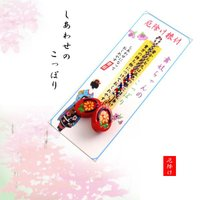【サイズ・容量】  ・吊り下げ袋:約5.5cm×15.5cm  【生産地】 ・日本加工 大人気の京土...