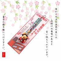 【サイズ・容量】  ・吊り下げ袋:約5.5cm×15.5cm  【生産地】 ・日本加工   大人気の...