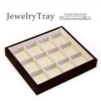 ジュエリーボックス アクセサリーの収納ケース仕切り12個タイププロ仕様のジュエリートレー 高級宝石箱 ブラウン 茶 茶色ジュエリーケース 収納ボ