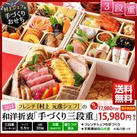 伝統的な日本料理を幅広い世代に食べやすくする為に、素材からこだわりオーナーシェフ「村上 元彦」完全オ...