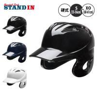 ミズノ 野球 硬式用 打者用ヘルメット 1DJHH107 バッター mizuno