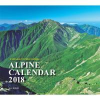 日本各地の名山と美しい自然風景のカラー写真で各週を綴る山の写真ダイアリーの決定版!  山の四季を各月...