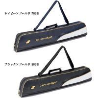 ●バットケース(3本用) ●メーカー名:SSK(エスエスケイ) ●ブランド名:Proedge(プロエ...