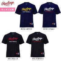 ローリングス 女子ソフトボール ウイメンズ プレイヤーソフトボールTシャツ 半袖 ASTW10S03 raw20ss