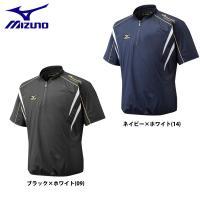 ●半袖トレーニングジャケット ●メーカー名:ミズノ(MIZUNO) ●メーカー品番:12JE6J01...