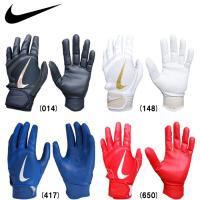 あすつく 数量限定 NIKE 野球用 バッティング手袋 両手組 ナイキ アルファ ハラチ エッジ BA1017 nik20ss
