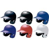 ●軟式野球用両耳打者用ヘルメット●メーカー名:ミズノ(MIZUNO)●メーカー品番:2HA388●カ...
