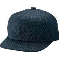 ●審判帽子●メーカー名:SSK(エスエスケイ)●メーカー品番:BSC46●カラー:Dネイビー●サイズ...
