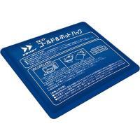 冷却と温熱、1つで2つの使い方ができる便利なパックです。▼手軽に冷却用、温熱用の2種類の使い方が可能...