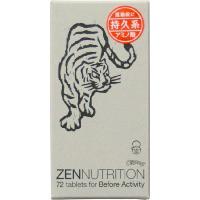 ZEN サプリメント ZEN BEFORE ACTIVITY トラ 72粒 ゼン スポーツサプリメント スーパードライブ