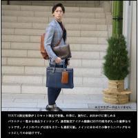 H2018 バッグが選べるビジネスバッグ福袋セット 【送料無料】|basicstyle|02