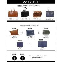 H2018 バッグが選べるビジネスバッグ福袋セット 【送料無料】|basicstyle|03