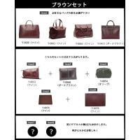 H2018 バッグが選べるビジネスバッグ福袋セット 【送料無料】|basicstyle|04