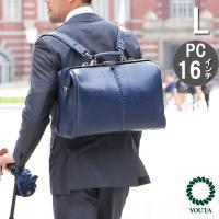 ビジネスリュック ダレスバッグ ダレスリュック ビジネスバッグ 3way メンズ 日本製 豊岡 (ビジネスバッグ 通勤) 3way Y2|basicstyle