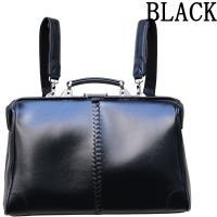 ビジネスリュック ダレスバッグ ダレスリュック ビジネスバッグ 3way メンズ 日本製 豊岡 (ビジネスバッグ 通勤) 3way Y2|basicstyle|05