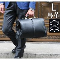 """「YOUTAのダレスバッグを本革で長く愛用したい」という、たくさんのお客様からのリクエストから、""""本..."""