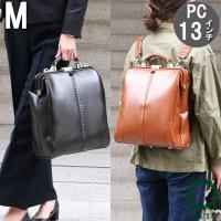 ビジネスバッグ ダレスバッグ ビジネスリュック メンズ  A4 日本製 豊岡 ダレスリュック 3way Y-0003M|basicstyle