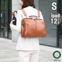 ダレスバッグ ビジネスバッグ 3way ビジネスリュック ダレスリュック メンズ  A4 軽量 日本製 豊岡  3way |basicstyle