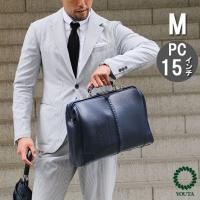 ダレスバッグ ビジネスバッグ 3way ビジネスリュック メンズ A4 日本製 豊岡 ダレスリュック YOUTA|basicstyle
