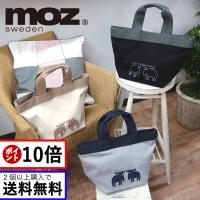 トートバッグ moz モズ レディース メンズ 布 トート ミニ バッグ デザイン エルク たっぷり 収納 巾着 包み 布 ブラック ベージュ グレイ 人気