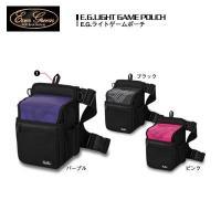 E.G.ライトゲームポーチはライトゲームに特化した高機能コンパクトバッグです。釣行中の使いやすさを徹...