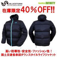 納期:1〜2日予定(土日祝除く) ダウンジャケット感覚で着用できるライフジャケットです。浮力材と綿を...
