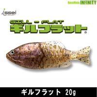 納期:2〜4日予定(土日祝除く)お取寄せでのご発送 ブルーギル型ボリュームによる集魚効果と、オールマ...