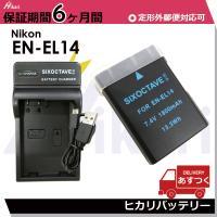 ●状態: 新品、形式: リチウムイオン充電池、電圧: 7.4V 、容量: 1800mAh 、寸法; ...