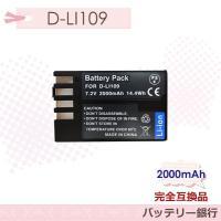 ●形式: リチウムイオン充電池 <br> ●大きさ: 約56.5mm×36mm×14.5...