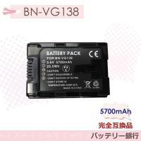 ●形式: リチウムイオン充電池、電圧: 3.6V 、容量: 5700mAh 、寸法: 約D4.3cm...