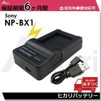 SONY ソニーサイバーショット DSC-HX90V/DSC-WX500/HDR-GWP88V/HD...