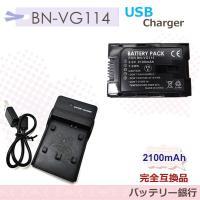 ビクターVICTOR(JVC)デジタルビデオカメラ<br>  GZ-MS210、GZ-M...