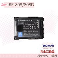 CANONビデオカメラ<br> HF10/ HF100/ HF11/ HG21/ HF2...