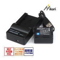 バッテリー<br> ●対応機種<br> CANONビデオカメラ<br&...