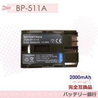 Canon EOS シリーズ<br> EOS-5D、 EOS-50D, EOS-10D、...