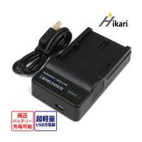 ●対応バッテリーBP-508 / BP-511 / BP-511A / BP-512 / BP-51...