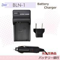 ●対応バッテリー<br> OLYMPUS バッテリー: BLN-1<br> ...