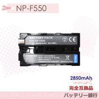 ●Sony InfoLithium L シリーズ <br> Sony BC-V615&l...
