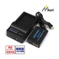 ●バッテリーはカメラ残量表示対応できません、付属充電器で充電を行ってください。<br> ...