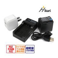 ◎バッテリー<br> ●対応機種<br> HC-V210M / HC-V23...
