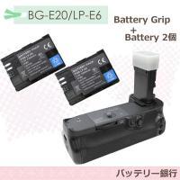 ●キヤノン BG-E20 バッテリーグリップ 互換品 対応機種:Canon EOS 5D Mark ...