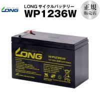 ■互換:WP8-12, 12SN7.5, NP7-12, PE12V7.2, HP6.5-12, H...